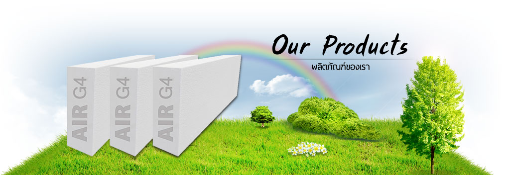 OurProducts-banner